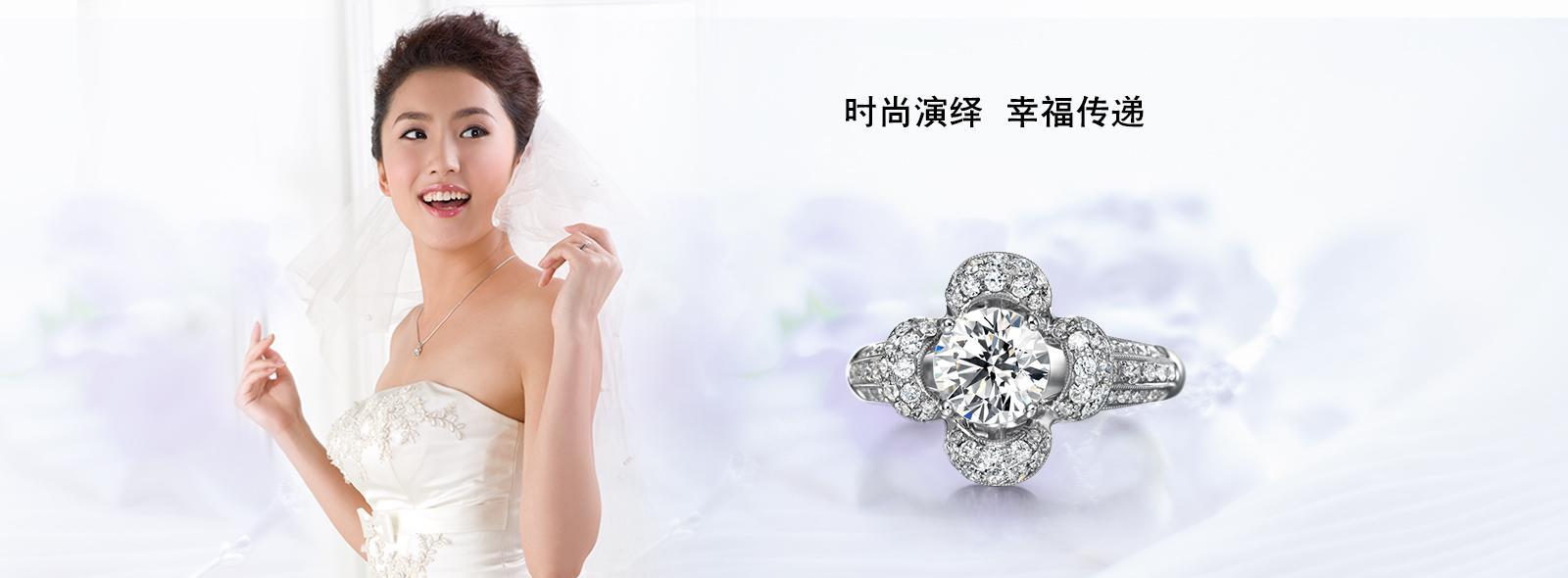 六六福珠宝首饰有限公司首页